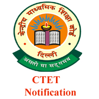 CTET Feb Notification